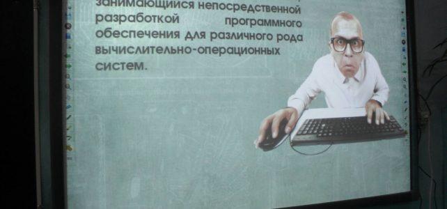 «Урок Цифры»